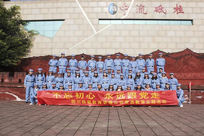 IMG_4123_看图王.jpg